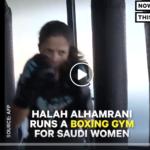 Boxer Opened All-Women Gym In Saudi Arabia